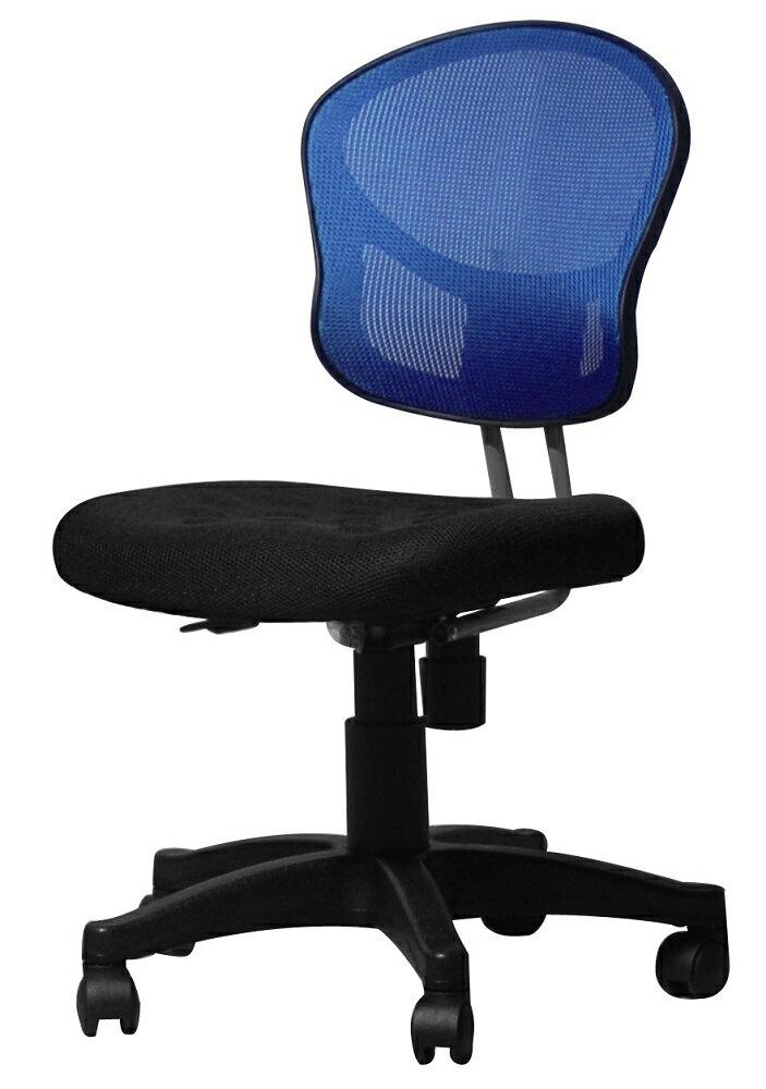 繽紛電腦椅/506
