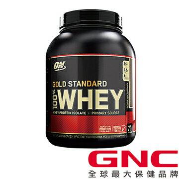 GNC健安喜:【GNC新年限定組↘下殺48折】ON乳清蛋白飲品-香蕉口味5LB