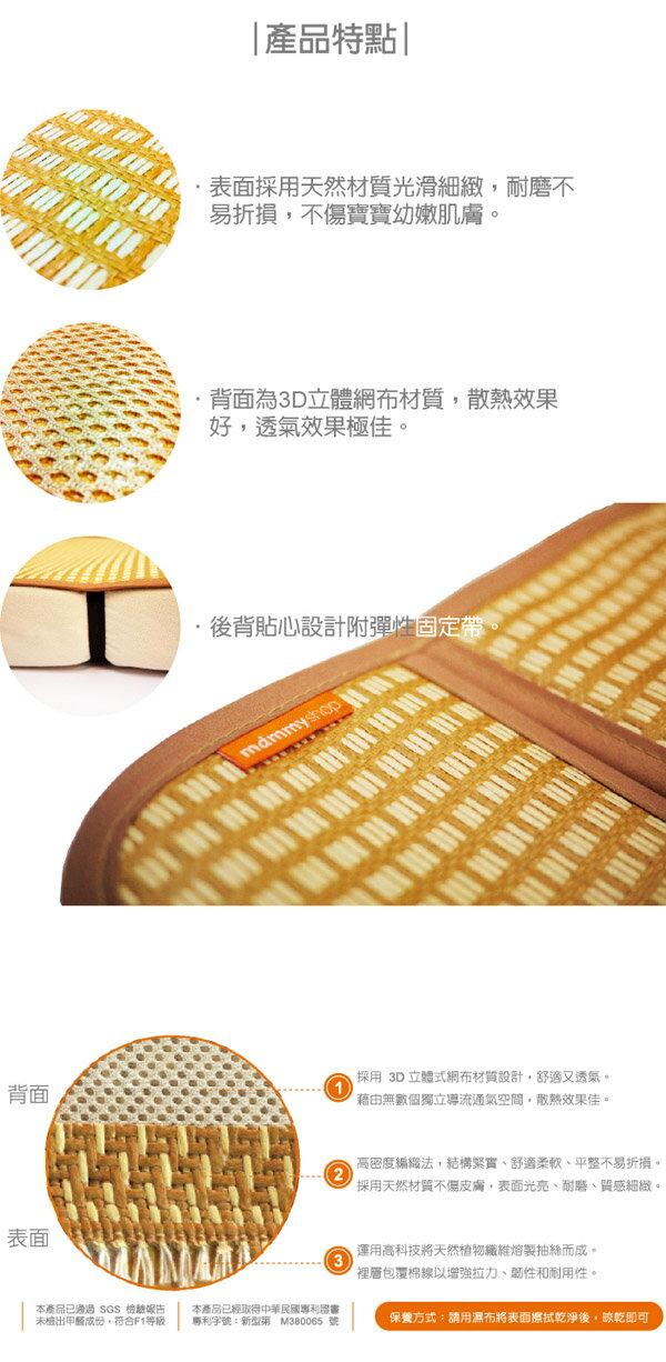 媽咪小站 - 3D天然纖維柔藤墊 -XL 70x130cm  (美規嬰兒床墊適用) 1