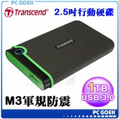 創見 Transcend SJ25M3 1TB / 1T 2.5吋 USB3.0 軍規防震 行動硬碟 ☆軒揚pcgoex☆