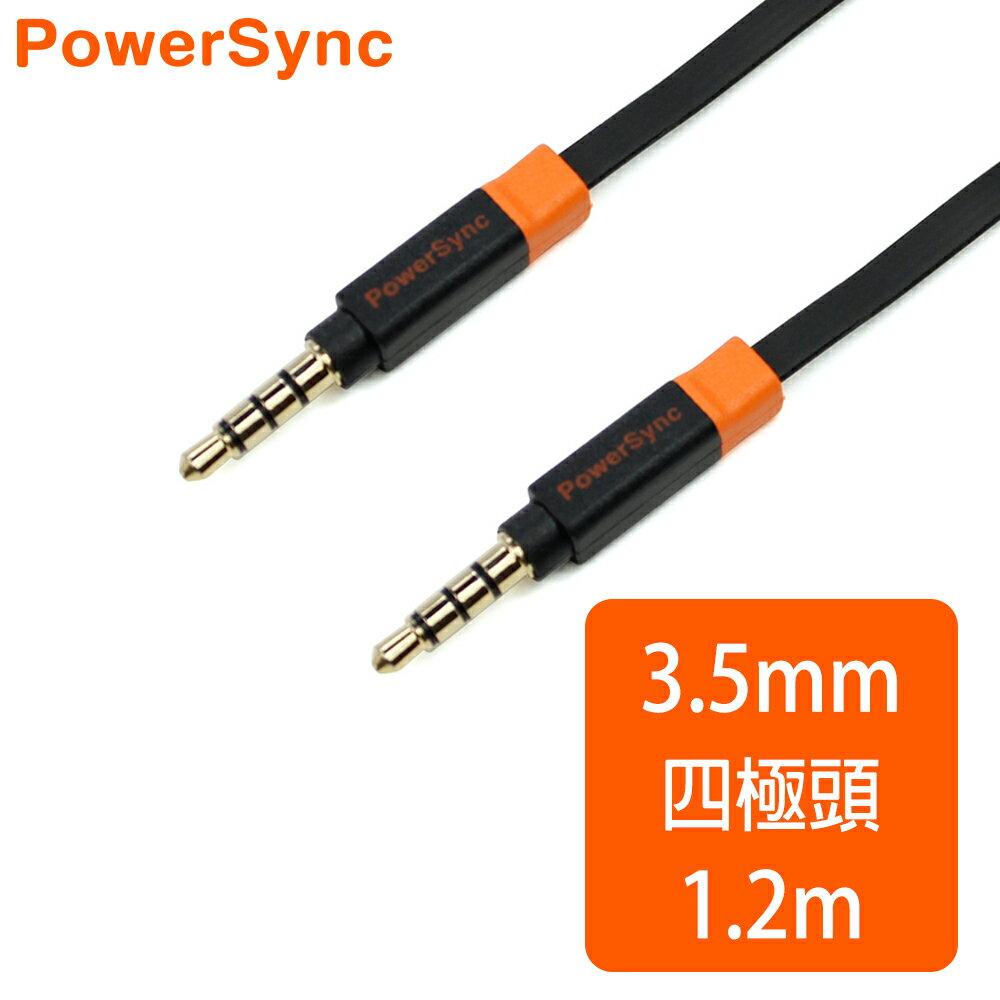 群加 Powersync 3.5MM 車用/家用 AUX立體音源傳輸線公對公【超薄扁平線】/ 1.2M (35-KFMM120-3)
