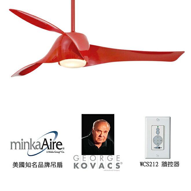 <br/><br/>  [top fan] MinkaAire Artemis 58英吋吊扇附燈(F803-RD)亮紅色<br/><br/>
