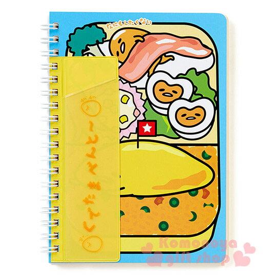 〔小禮堂〕蛋黃哥 日製線圈筆記本《藍.便當.附筆套》搞怪食物系列