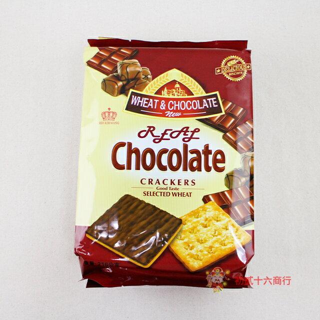 【0216零食會社】日日旺 Gery厚醬巧克力餅乾216g_24入