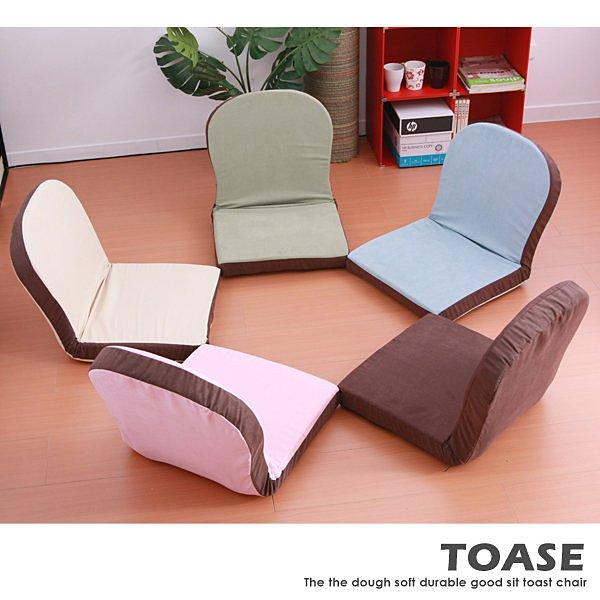 E&J【806008】免運費,TOASE 土司造型五段式可調和室椅(5色可選);沙發床/懶人床/和式椅