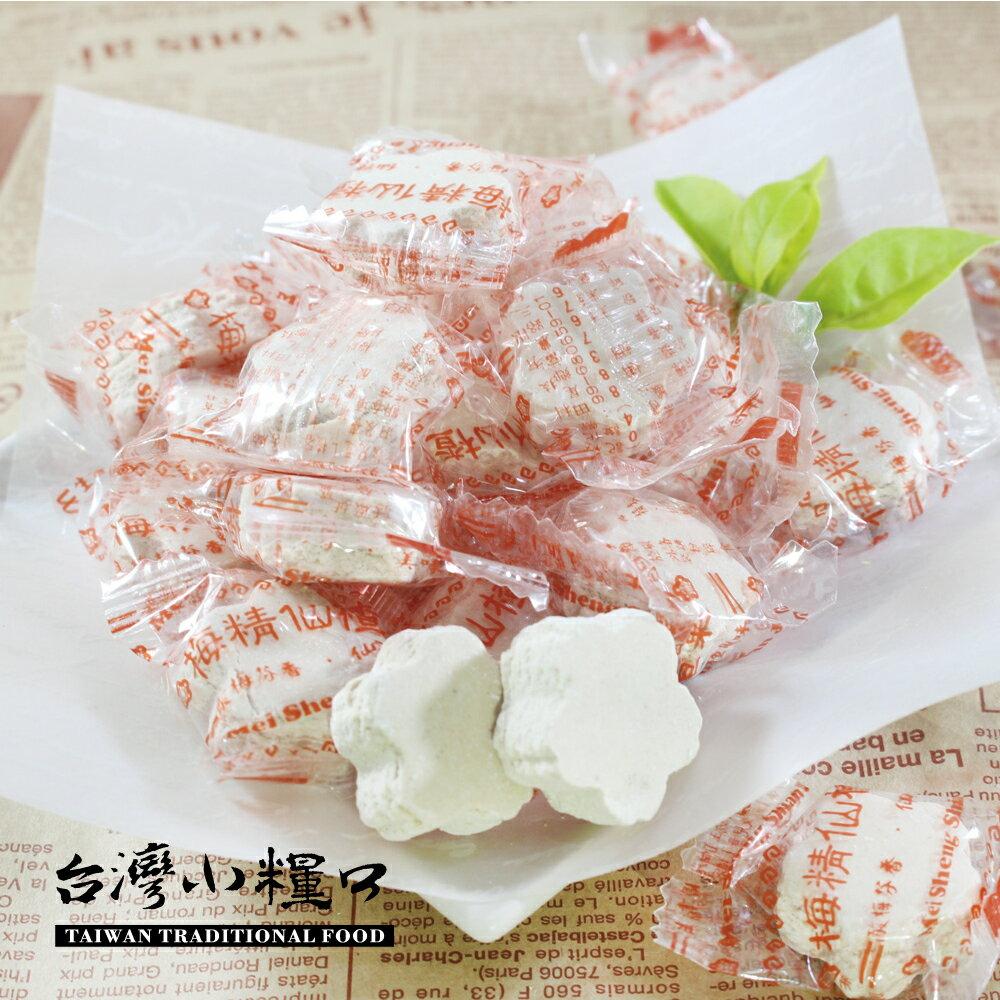 【台灣小糧口】蜜餞果乾 ● 梅花餅120g - 限時優惠好康折扣