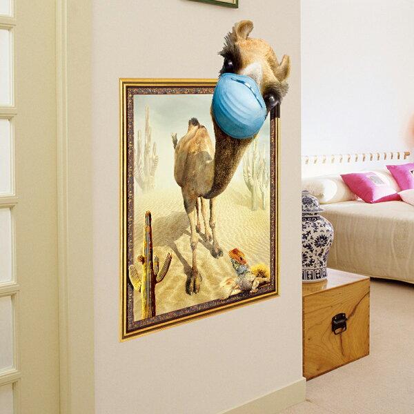 WallFree窩自在★DIY無痕創意牆貼壁貼3D沙漠駱駝_XH7254(駱駝壁貼3D壁貼沙漠)