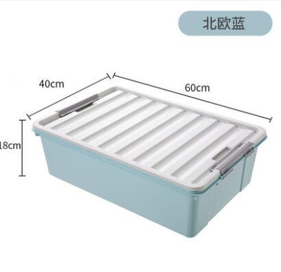 床底收納箱塑料大號床下整理帶蓋收納盒衣服被子儲物扁平滑輪箱子
