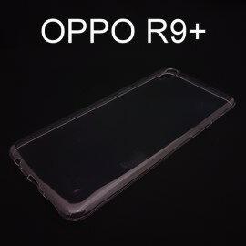 超薄透明軟殼 ^~透明^~ OPPO R9 Plus