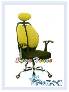 ╭☆雪之屋居家生活館☆╯AA196-02CH-226辦公椅(黃黑)造型椅餐椅電腦椅會客椅櫃檯椅休閒椅