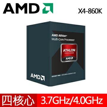 AMD FM2+ X4-860K S2.0 四核心處理器 / CPA AMD FM2+ X4-860K/S2/3.7G