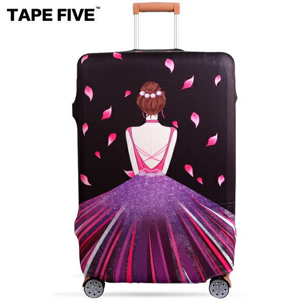E&J【021001-06】TapeFive高貴背影高彈性行李箱套;適用27-29吋防塵套防刮行李箱保護套