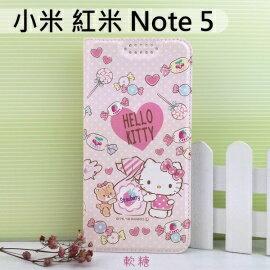 三麗鷗彩繪皮套小米紅米Note5(5.99吋)HelloKitty【正版】