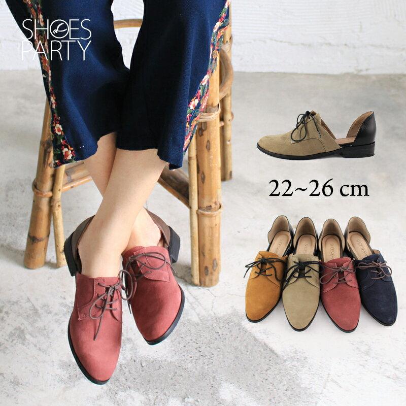【C2-17813L】簍空真皮德比鞋_Shoes Party 0