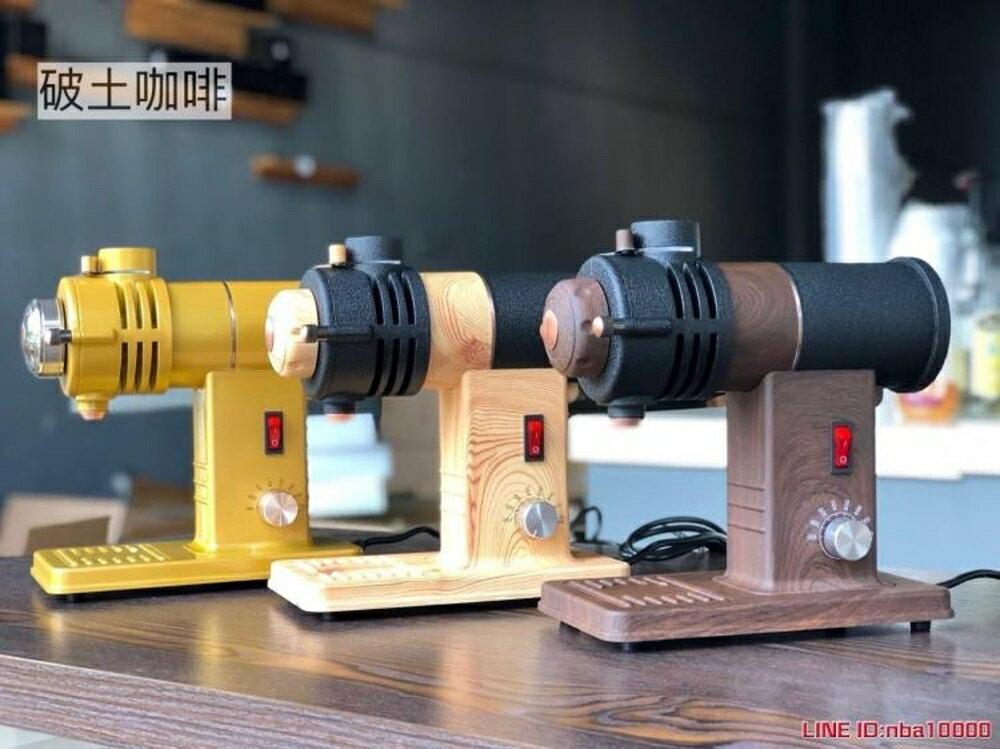 咖啡機新款potu變速鬼齒小富士磨豆機電動單品咖啡研磨機手沖家用110V JD CY潮流站 0