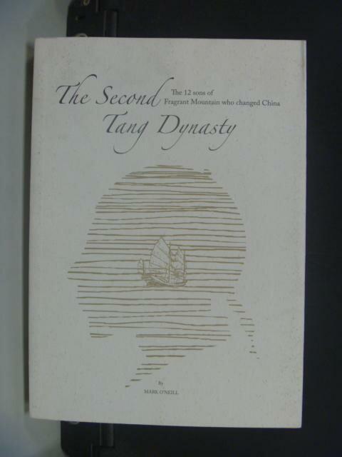 ~書寶 書T5/傳記_GBH~The Second Tang Dynasty