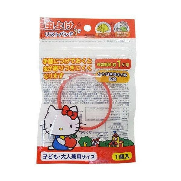 【真愛日本】17071900028 防蚊蟲矽膠手環-KT紅 KITTY 三麗鷗 凱蒂貓 手環 防蟲手環 防蟲用品