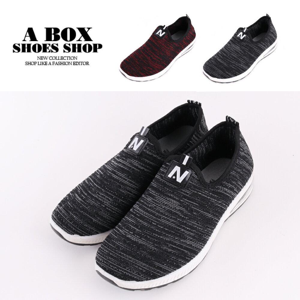 【ANME407】(男鞋40-44)3.5CM 百搭混色條紋編織休閒鞋 男士休閒運動鞋 無鞋帶好穿拖 2色