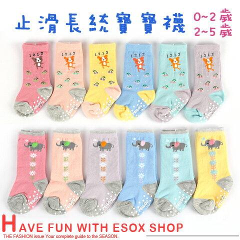 長統止滑寶寶童襪動物系列台灣製貝柔bp