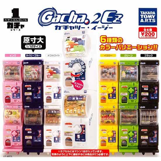 全套6款【日本正版】迷你轉蛋機GACHA2EZ扭蛋轉蛋扭蛋機TAKARATOMY-861628