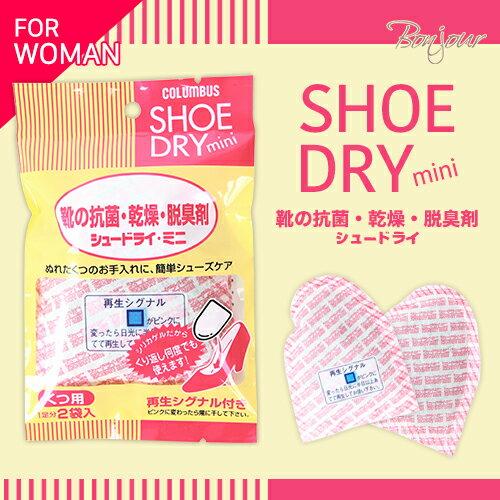 BONJOUR日本進口☆COLUMBUS女鞋專用除濕包60g(一雙入)J.【ZS612-587】I. 0