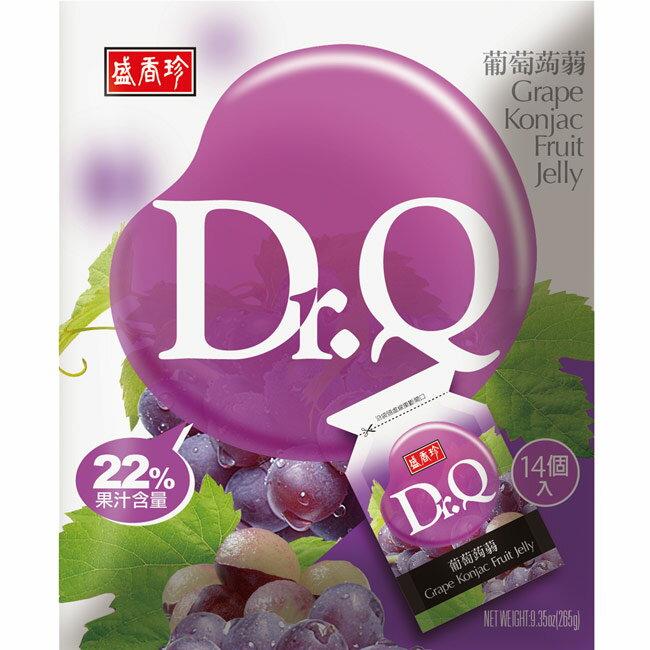 《盛香珍》Dr. Q 葡萄蒟蒻 265gX10包入(箱)