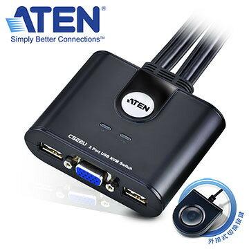 ATEN 2埠USB KVM多電腦切換器CS22U