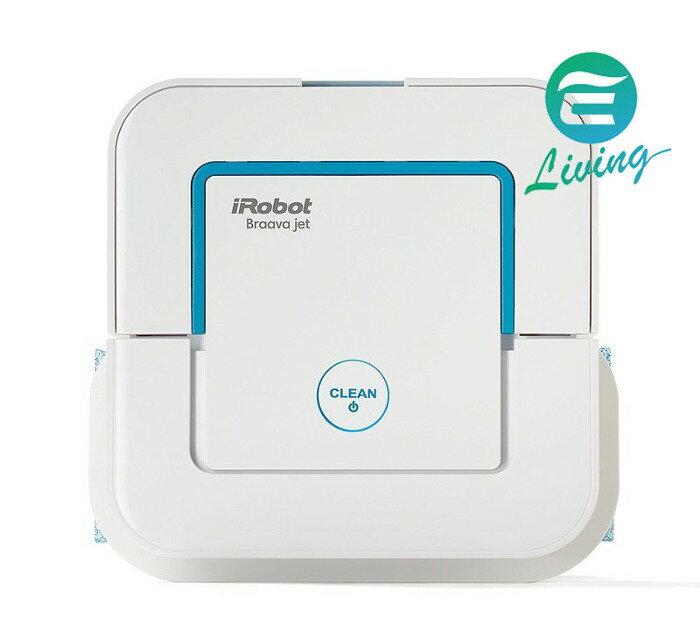 【代購】iRobot Braava jet 240 拖地機器人