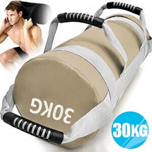 終極30公斤負重沙包袋(30KG重訓沙袋Power Bag.舉重量訓練包.重力量啞鈴健身體能量包.深蹲爆發力核心肌群肌耐力.運動健身器材.推薦哪裡買ptt)C109-51486