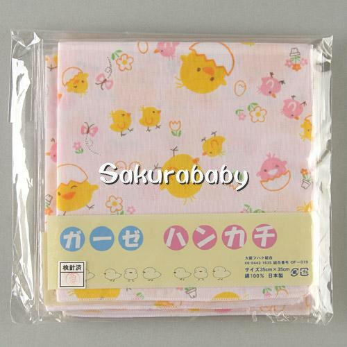 日本製 純棉紗布手帕 紗布巾 餵奶巾 洗澡巾 圍兜 萬用巾 櫻花寶寶