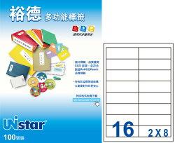 裕德 U4672 16格 3合1電腦標籤 (100張/盒)