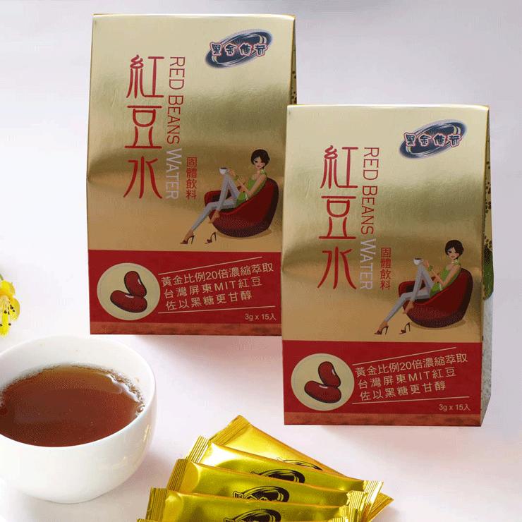 【黑金傳奇】紅豆水(每包3g x 15包,45g)有效期限2017年11月