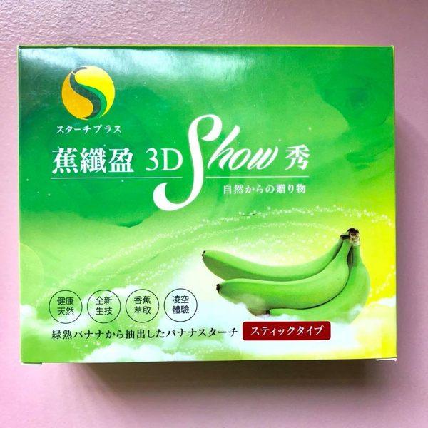VANTEK蕉纖盈3DSHOW(7g包;10包盒小甜甜代言