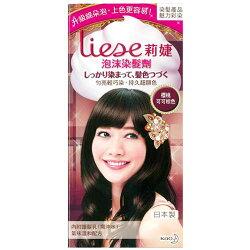 Liese 莉婕 泡沫染髮劑 魅力彩染系列 櫻桃可可棕色