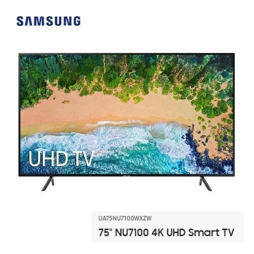 【滿3千,15%點數回饋(1%=1元)】SAMSUNGUA75NU7100WXZW75型三星UHD4KSmart電視(含基本安裝)公司貨免運費12分期0%