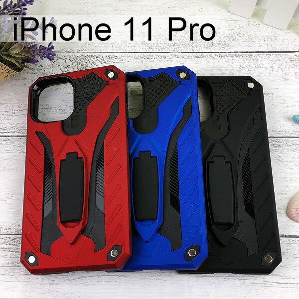 魅影防摔保護殼 iPhone 11 Pro (5.8吋) 支架手機殼