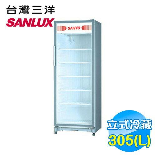 三洋 SANYO 305公升 直立式冷藏櫃 SRM-305