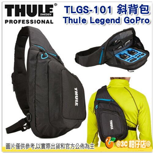 瑞典 Thule 都樂 TLGS-101 斜背包 Thule Legend GoPro ® 公司貨 GoPro相機包 相機包 TLGS101