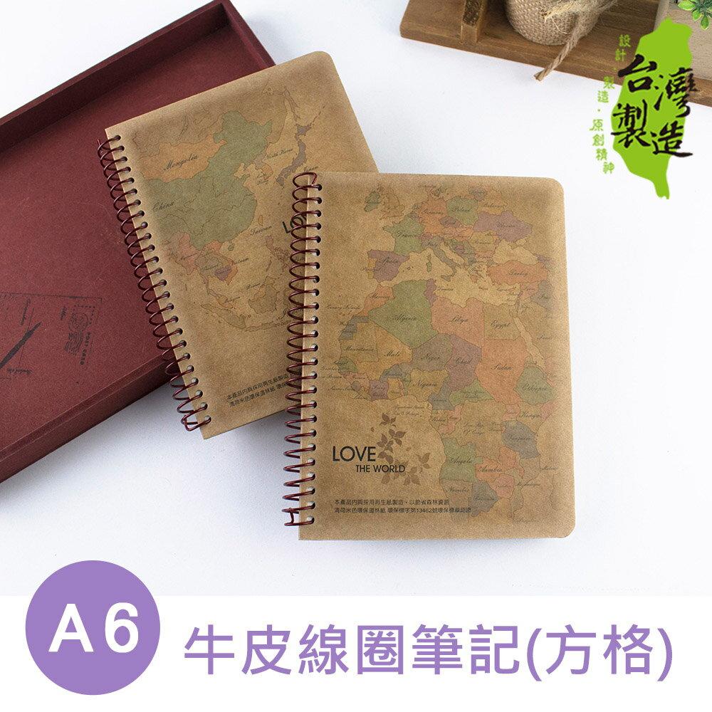 珠友 NB-18110-51 A6/50K牛皮線圈筆記/側翻筆記/再生紙記事本/80張(方格)