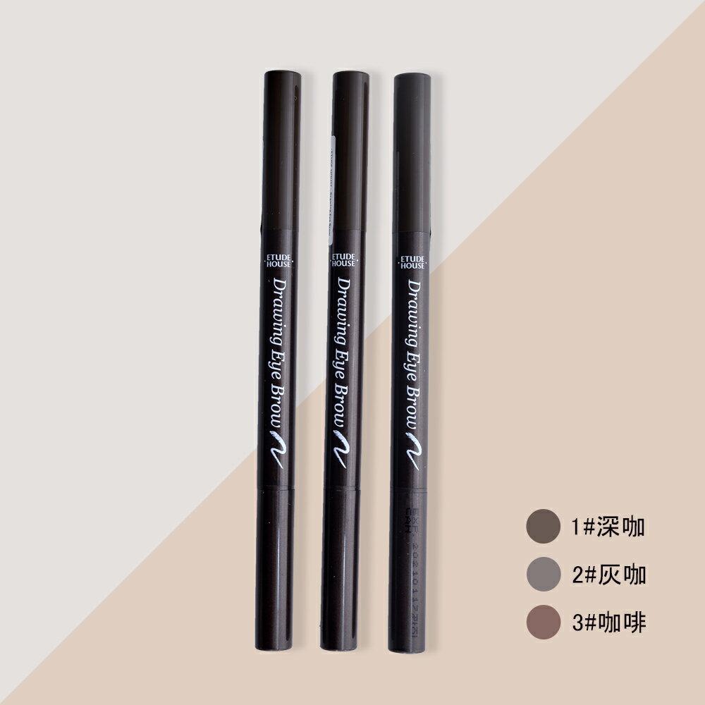 韓國【ETUDE HOUSE】增量版素描高手眉筆 0.25g (三色可選) 全新正品/現貨