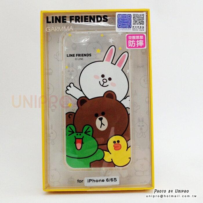 ~UNIPRO~iPhone 6 6S 4.7吋  LINE FRIENDS 麻吉樂園 空