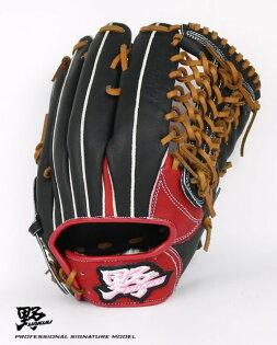 棒球世界:棒球世界全新野YAKYU即戰力系列棒壘球用牛皮手套特價外野款式12.75吋T網黑底