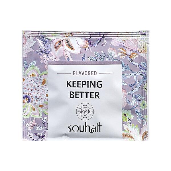 試喝包 Souhait Tea法式獨門蜜香調味紅茶 - Keeping Better 再創佳績 1