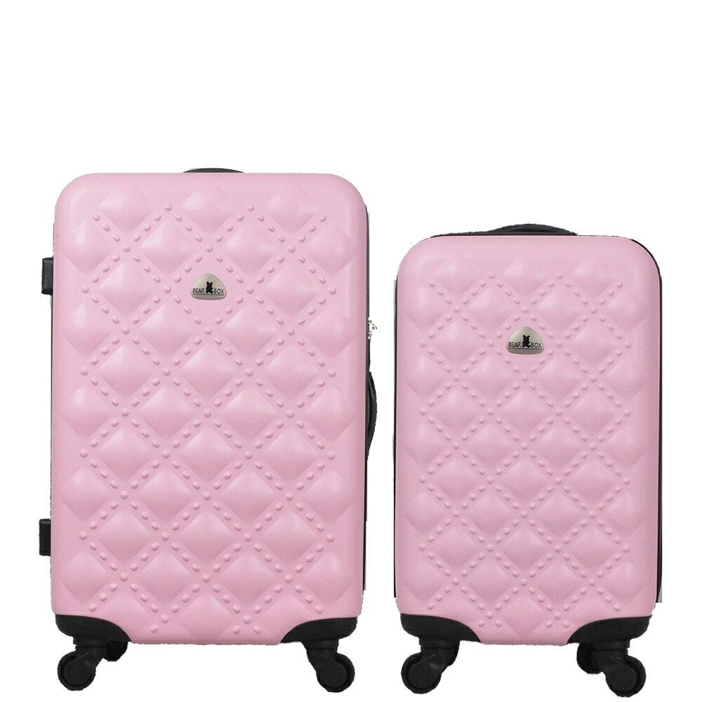 Bear Box 時尚香奈兒系列霧面24吋+20吋旅行箱 / 行李箱 0