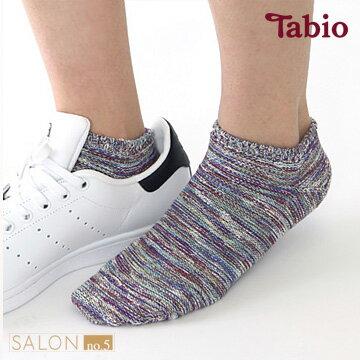 日本靴下屋Tabio 多彩休閒棉質運動短襪  /  腳踝襪  /  運動襪 - 限時優惠好康折扣