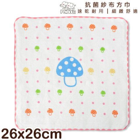 【esoxshop】抗菌紗布小方巾 蘑菇點點款 手帕 台灣製 pb貝柔