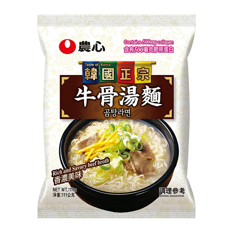 【農心】 牛骨湯麵(111g)
