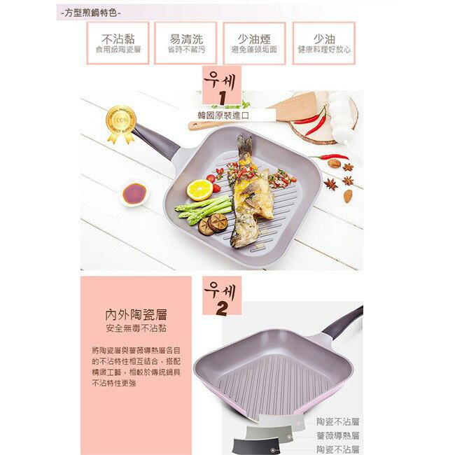 韓國 Chef Topf 薔薇系列28公分不沾方型煎鍋/韓國製造/不沾鍋/洗碗機用/最美鍋/方鍋 5