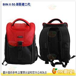 精嘉 VANGUARD BIIN II 50 新影者 二代 公司貨 雙肩後背包 攝影背包 類單 微單 相機包