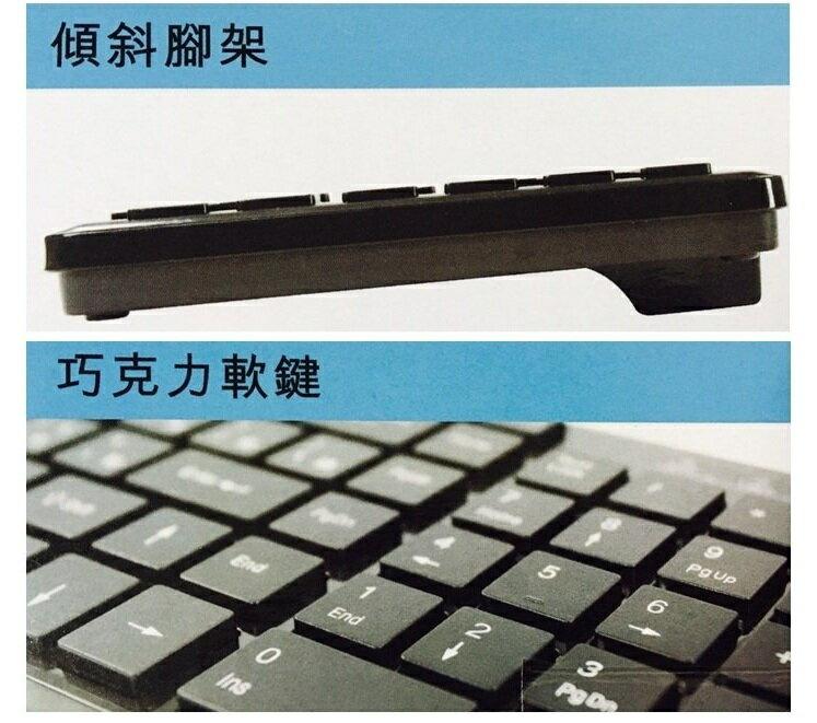 鍵盤  KINYO-多媒體巧克力鍵盤 鍵盤 / 巧克力 / 傾斜角架 / USB / 電腦周邊 / 電競周邊 / 音響 / 滑鼠 / 喇叭 2